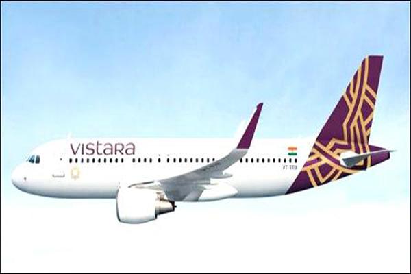 Vistara A319 (Vistara)