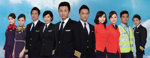 Hong Kong crew members