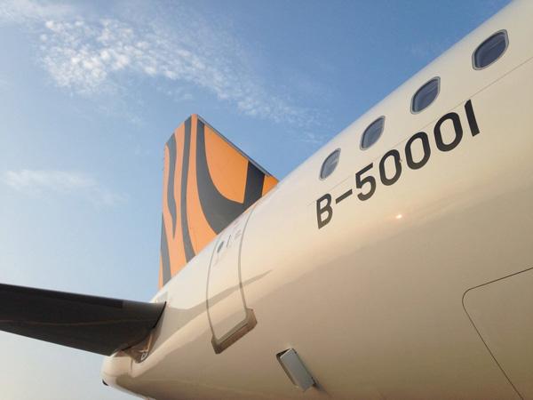 Tigerair (Taiwan) A320-200 WL B-50001 (13)(Tail)(Tigerair)(LRW)