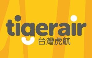 Tigerair (Taiwan) logo (large)