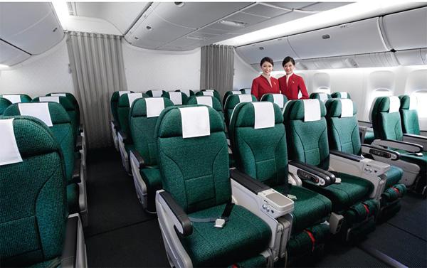 Cathay Pacific Premium Economy (CPA)(LRW)