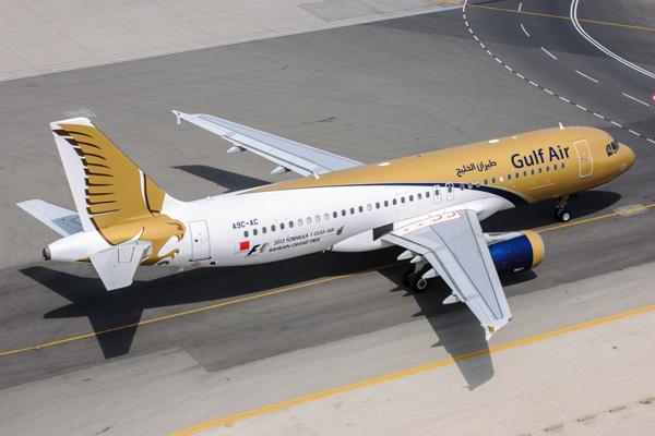 Gulf Air A320-200 A9C-AC (09-Grand Prix 2012)(Grd)(Gulf Air)(LRW)