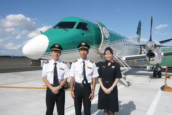 Hokkaido Air System SAAB 340 and crew