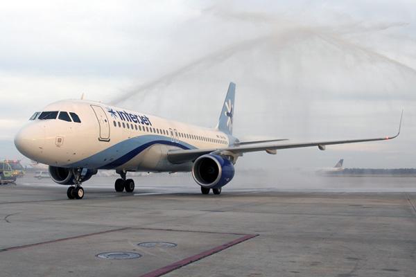 Interjet water salute