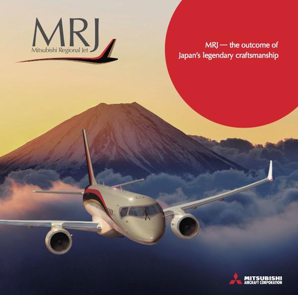 MRJ Poster