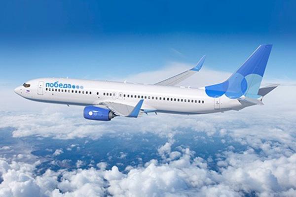 Pobeda 737-400 (14)(Flt)(Aeroflot)(LR)
