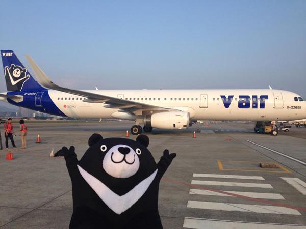 V Air A321-200 B-22608 (14)(Grd) (V Air)(LR)