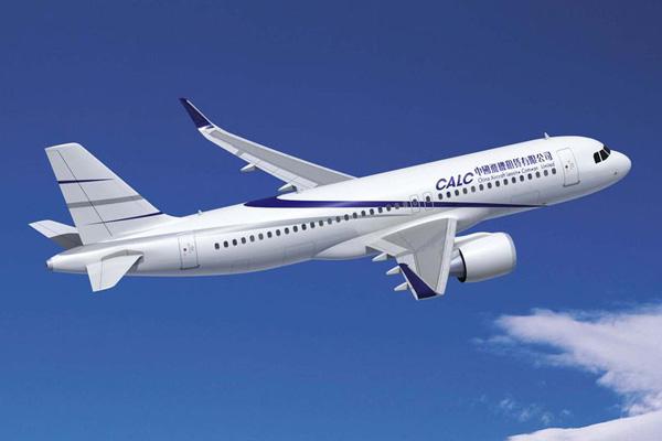 CALC A320 WL (Flt)(Airbus)(LR)
