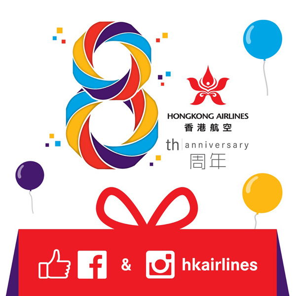 Hong Kong Airlines 8th Anniversary logo