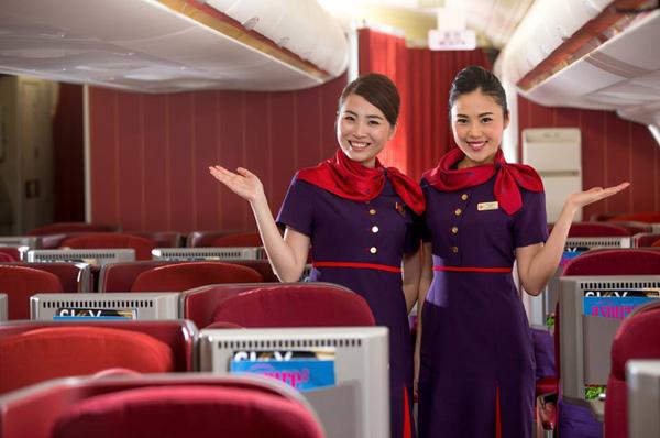 Hong Kong Airlines FAs-1