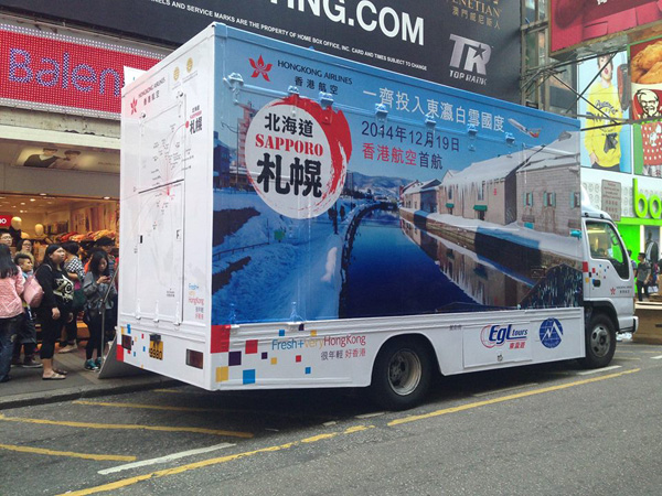 Hong Kong Airlines Road Show