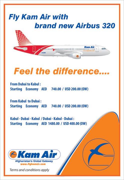 Kam Air A320 poster