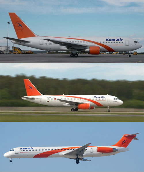 Kam Air Fleet Photos