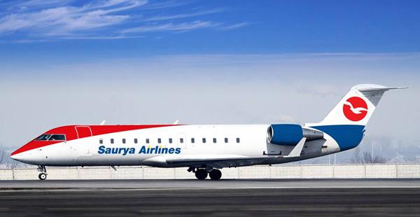 Saurya CRJ200 (Saurya)(LR)