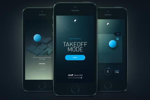 ANA Takeoff App