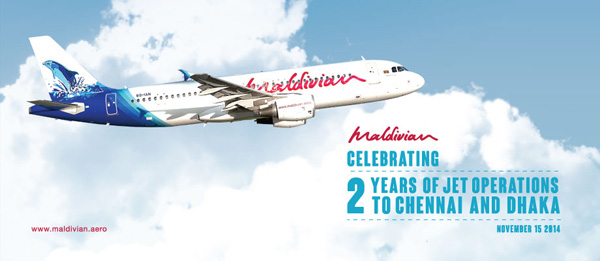 Maldivian Celebrating 2 Years A320