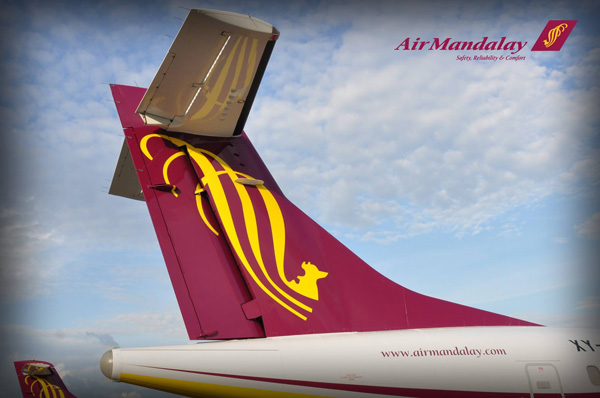 Air Mandalay tail (LRW)