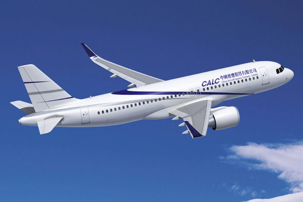 CALC-China Aircraft Leasing A320neo (Flt)(Airbus)(LRW)