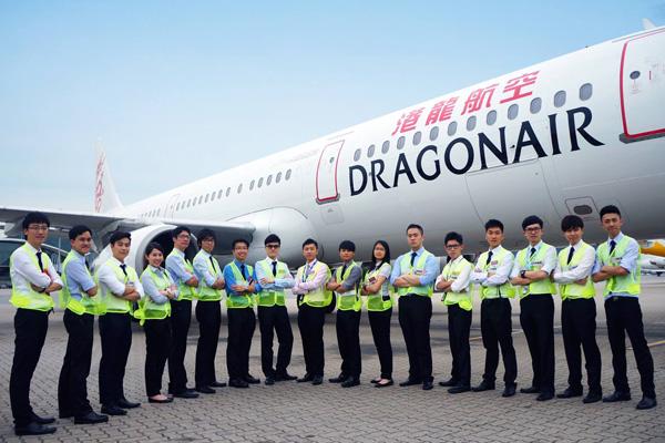 Dragonair and staff (Dragonair)(LR)