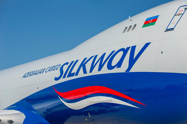 Silkway Azerbaijan Cargo 747-800F VQ-BVC (10)(Title) PAE (Silk Way)(LRW)