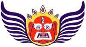 Nepal 2014 logo