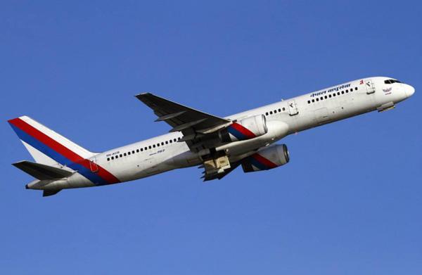 Nepal 757-200 9N-ACB (Tko)(Nepal)(LRW)