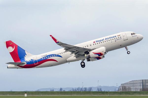 Nepal A320-200 D-AXAR (9N-AKW)(14)(Tko) XFW (Airbus)(LRW)