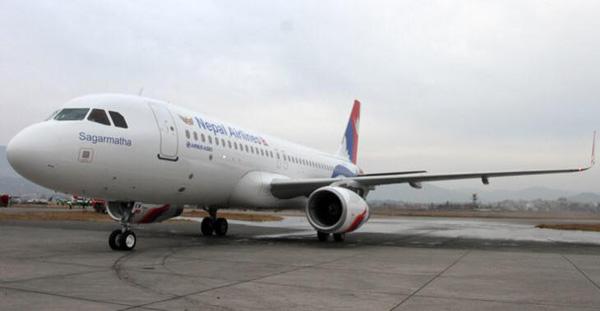 Nepal A320-200 nose (Nepal)(LR)