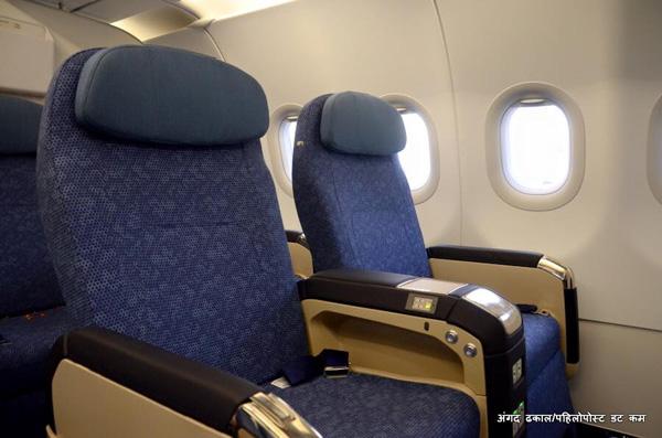 Nepal A320-200 seat (Nepal)(LR)