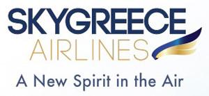 SkyGreece logo-2