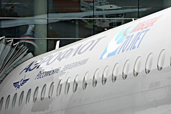 Aeroflot Superjet 100-95B RA-89047 (03-70th Anniversary WWII)(Logo-1)(Aeroflot)(LR)
