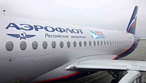 Aeroflot Superjet 100-95B RA-89047 (03-70th Anniversary WWII)(Logo)(Aeroflot)(LR)