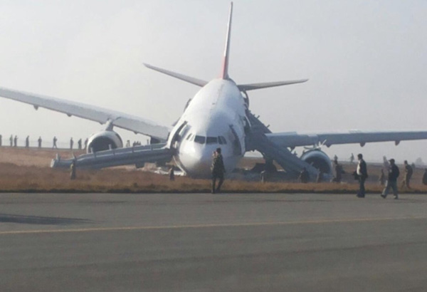 Turkish A330-300 TC-JOC crash landing at Kathmandu 3.4.15 (Mallika Aryal)(LR)
