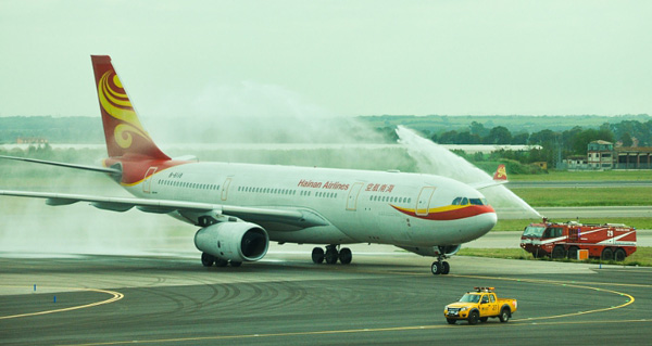 Hainan Airlines Co LTD