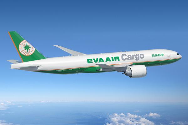 EVA Air 777F (01)(Flt)(Boeing)(LRW)