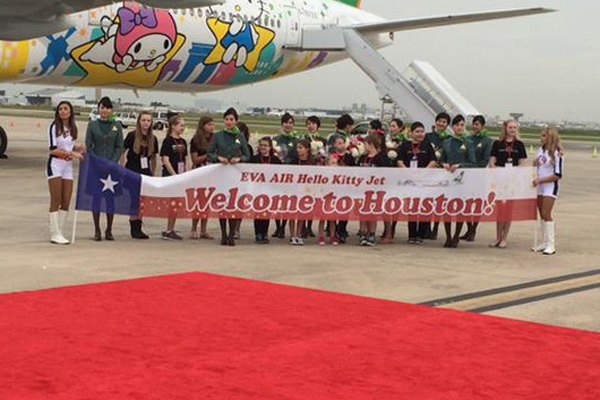 EVA Air Welcome to Houston red carpet (IAH)(LR)