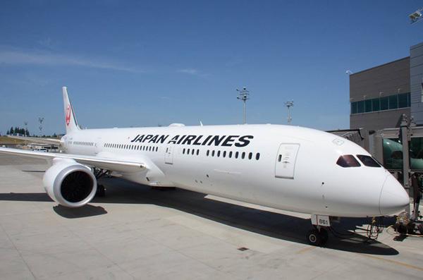 JAL-Japan Airlines 787-9 JA861J (11)(Nose) PAE (JAL)(LR)