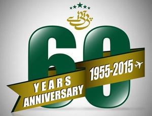 изготовлении поздравления 60 лет братск это специальный