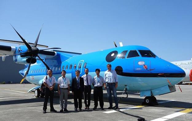 AMX (Amakusa) ATR 42-600 JA01AM (15)(Nose)(AMX)(LR)