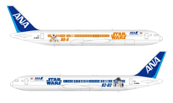 ANA 767-300 BB-8 and R2-D2 Jet (ANA)(LRW)