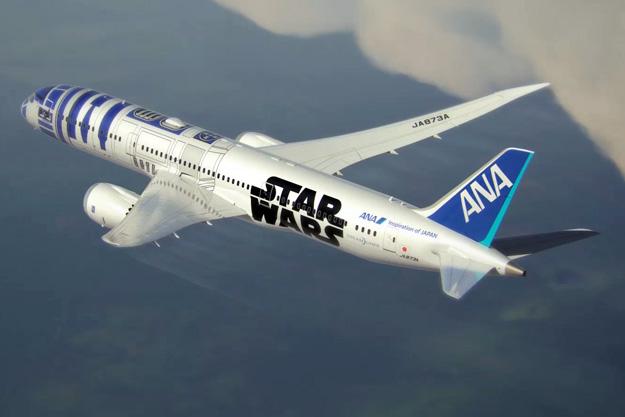 ANA 787-9 JA873A (15-R2-D2)(Flt)(ANA)(LRW)