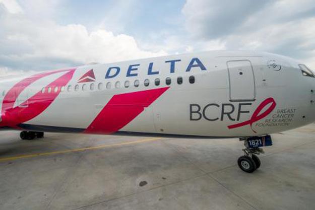 Delta 767-400 N845MH (15-BCRF)(Titles) ATL (Delta)(LR)