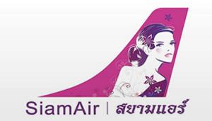 Siam Air logo-1
