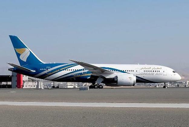 Oman Air 787-8 A40-SA (08)(Grd) PAE (Boeing)(LR)