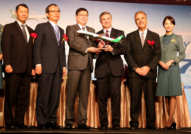 EVA Air 787-10 signing ceremony (MNG)(LRW)