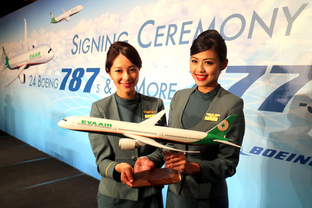 EVA Air 787-10 signing ceremony with FAs (MNG)(LRW)