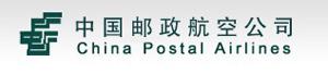 China Postal logo