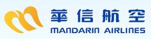Mandarin logo-1