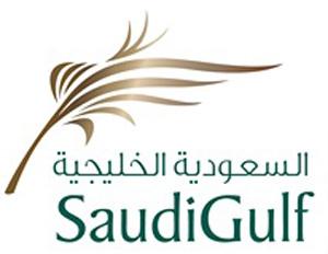 saudigulf-logo