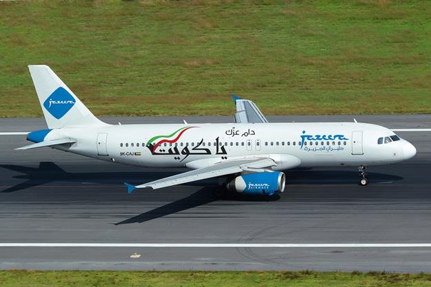 Image result for JAZEERA AIRWAYS